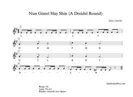 Nun Gimel Hay Shin 4 parts blank
